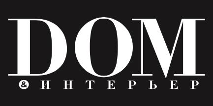 АННА ШЕМУРАТОВА — КВАРТИРА В РОСТОВЕ-НА-ДОНУ